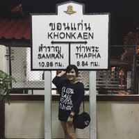Photo taken at สถานีรถไฟขอนแก่น (Khon Kaen) SRT2163 by Miemyy K. on 10/29/2016