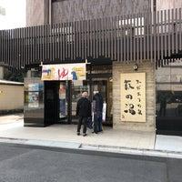 Photo prise au ひだまりの泉 萩の湯 par Hideki M. le3/27/2018