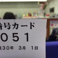 Photo taken at 関西アーバン銀行 住之江支店 by Keitaro O. on 3/1/2018