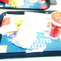 Photo taken at McDonald's by Ahmet A. on 1/23/2017