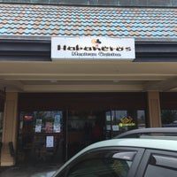 Photo taken at Los Habaneros by Stephen G. on 6/12/2017