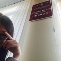 Photo taken at НОМОС by Yula on 3/21/2016