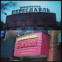 Снимок сделан в Гостиница Переславль пользователем Анастасия К. 5/10/2013