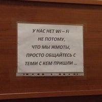Photo taken at Мойка Шиномонтаж by Анастасия К. on 4/12/2015