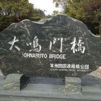 Photo taken at 淡路島南PA (上り) by 裕一 田. on 5/9/2013