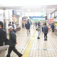 Photo taken at 盛岡駅 みどりの窓口 (北) by かず吉 on 10/7/2017