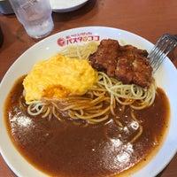 Photo taken at パスタ・デ・ココ 中川区打出店 by Reynalyn A. on 11/12/2017