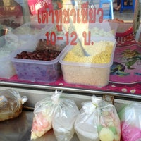 Photo taken at ตลาดสดคูขวาง by นพพร ผ. on 3/18/2013