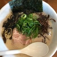Foto tomada en 山嵐天上天下龍我独尊 por Y S. el 5/20/2017