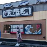 Photo taken at 沼津 魚がし鮨 沼津港店 by Tatsuya S. on 6/23/2016