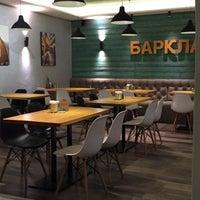 Снимок сделан в Барклай пользователем Alexey S. 11/11/2015