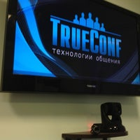 Photo taken at IT-Solutions by Евгений К. on 2/8/2013