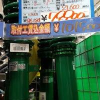 Photo taken at アップガレージ三郷インター店 by 和人 k. on 3/3/2018