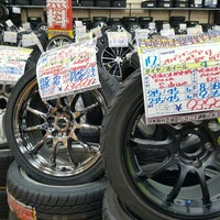 Photo taken at アップガレージ三郷インター店 by 和人 k. on 8/15/2015