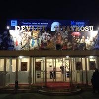 2/27/2016 tarihinde 🎭 İ.ziyaretçi tarafından Devlet Tiyatrosu Haluk Ongan Sahnesi'de çekilen fotoğraf