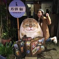 Photo taken at 微風商務旅館 Taipei Wish Hotel by bqbytt on 3/26/2017
