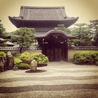 Photo taken at Kennin-ji Temple by Andrés M. on 6/15/2013