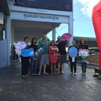 Photo taken at Mazda Phuket by Nenny N. on 11/14/2015