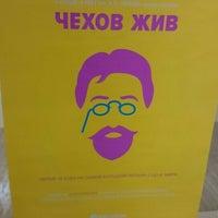 Photo taken at Буквоед by Дмитрий Ч. on 9/13/2015
