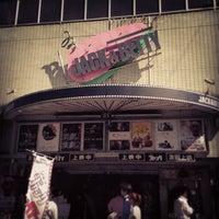Photo taken at CINEMA JACK & BETTY by 大樹 片. on 5/4/2013