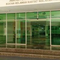 Photo taken at kementerian dalam negeri(KDN LANGKAWI) by aizat r. on 1/11/2016