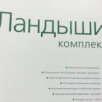 Снимок сделан в Московский антикварный салон ЦДХ пользователем Svetlana A. 10/2/2016