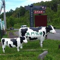 Photo taken at Nagato Farm by Kenichi S. on 7/21/2013
