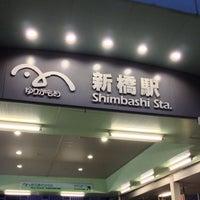 Photo taken at Shimbashi Station by Kenichi S. on 11/26/2012