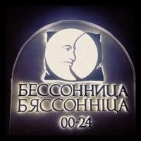 Снимок сделан в Бессонница пользователем Valentin M. 11/2/2012
