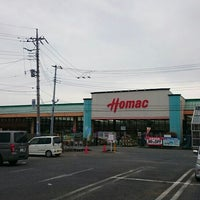 Photo taken at ホーマック つくば大穂店 by ひろ た. on 11/22/2015