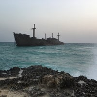 Photo taken at پارک ساحلی کشتی یونانی by Samira A. on 5/6/2018