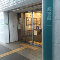 Photo taken at 千葉市緑図書館 by Yukihiro T. on 8/16/2015