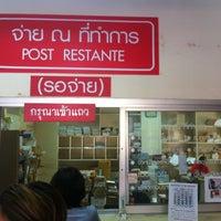 Photo taken at Khon Kaen Post Office by Disakul W. on 1/7/2013