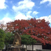Photo taken at 宝鏡寺門跡(百々御所) by きらら ❤. on 11/23/2016
