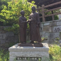 Photo taken at 「龍馬とお龍、愛の旅路」像 by LION L. on 4/30/2017