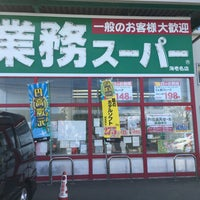 Photo taken at 業務スーパー 海老名店 by Nozomi T. on 9/5/2016