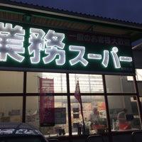 Photo taken at 業務スーパー 海老名店 by Nozomi T. on 5/26/2017