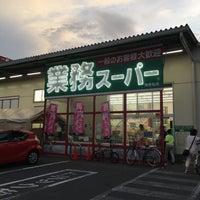 Photo taken at 業務スーパー 海老名店 by Nozomi T. on 7/2/2017