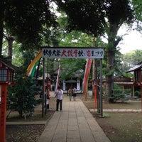 Photo taken at 等々力不動尊 by kazuki n. on 10/8/2012