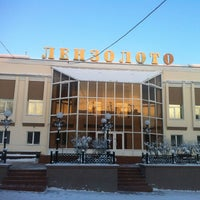 Photo taken at Лензолото by Artemy L. on 2/7/2013