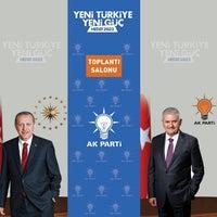 Photo taken at Ak Parti Mudanya İlçe Başkanlığı by Cüneyt K. on 8/23/2016
