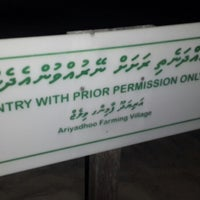 Photo taken at Ariadhoo by Afsah D. on 8/28/2014
