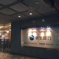 Photo taken at 新生銀行 新宿フィナンシャルセンター by Takeru on 12/10/2016