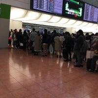 Photo taken at ANA Arrival Lounge by Takeru on 12/28/2016