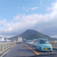 Photo taken at 野洲川大橋 by 風馬 ㅤ. on 12/25/2017