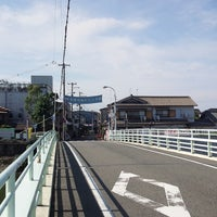 Photo taken at 太陽橋 by 風馬 ㅤ. on 9/24/2017