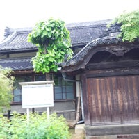 Photo taken at 無量寿寺 by 風馬 ㅤ. on 5/6/2018
