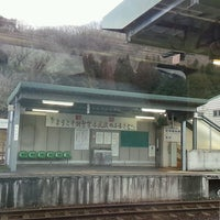 Photo taken at Ōhara Station by 風馬 ㅤ. on 2/18/2017