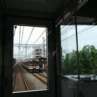 Photo taken at Dempo Station by 風馬 ㅤ. on 6/18/2018