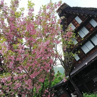 Photo taken at お食事の庵 基太の庄 by 風馬 ㅤ. on 5/3/2018